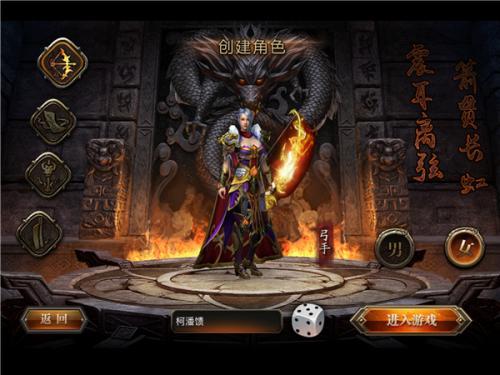 dnf私服网站新开网,69韩国做游戏的码农是不是特别轻松养老的存在