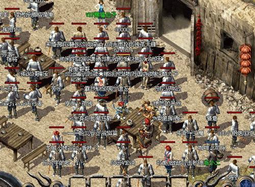 地下城与勇士私服,111求春节套男枪黑色改天一军服