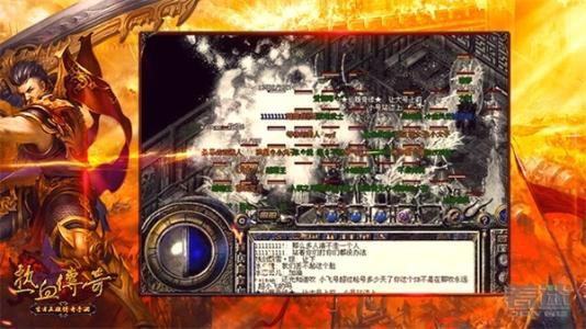dnf私服下载,112希望常驻游戏内的系统活跃度