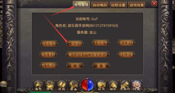 dnf公益服发布网站,139冥组织江苏二区主c男大枪卢克r二阶段随录