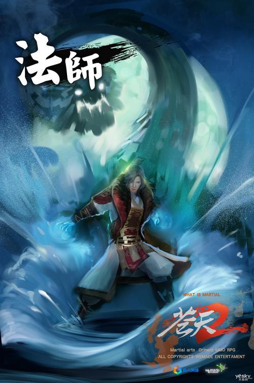 龙腾dnf私服,110起源版本技能改版:王子天下第一死灵术士